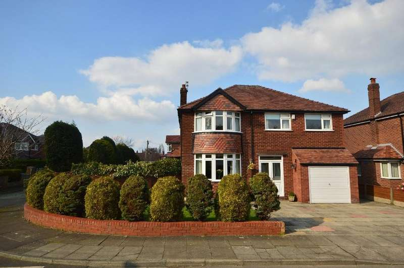 5 Bedrooms Detached House for sale in Drayton Drive, Heald Green