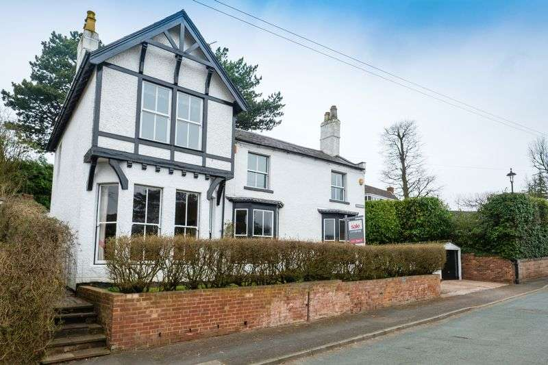 5 Bedrooms Detached House for sale in Ormes Lane, Tettenhall, Wolverhampton
