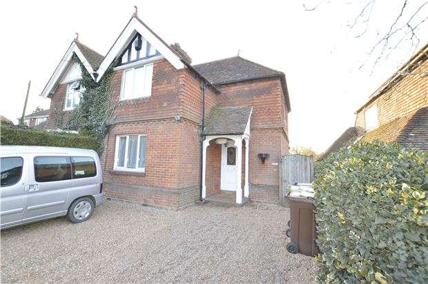 3 Bedrooms Semi Detached House for sale in Station Road, Northiam, RYE, East Sussex, TN31