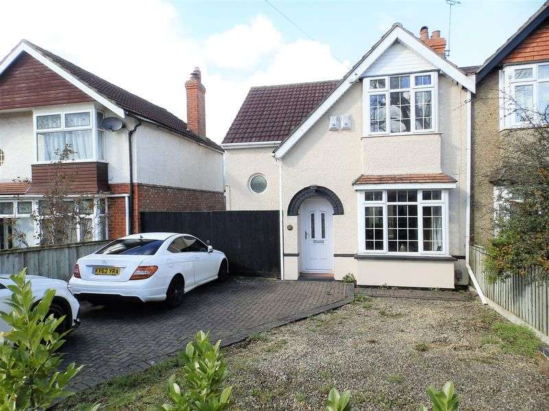 4 Bedrooms Semi Detached House for sale in Whitworth Road, Stratton Crossroads, Swindon