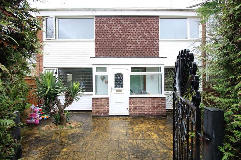 3 Bedrooms End Of Terrace House for sale in Gregory Court, Chilwell