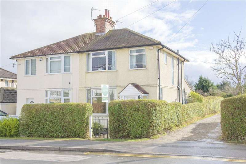 3 Bedrooms Semi Detached House for sale in Beech Avenue, Harrogate, North Yorkshire