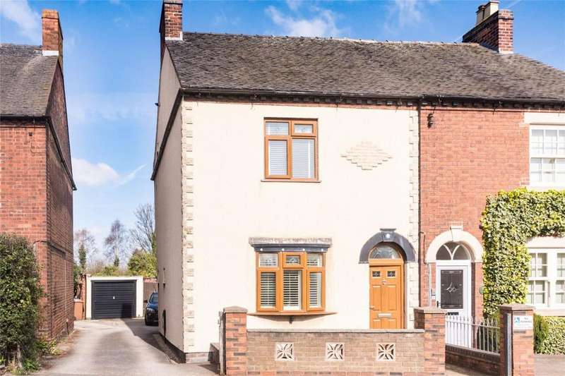 2 Bedrooms Semi Detached House for sale in New Road, Armitage, Rugeley, Staffordshire