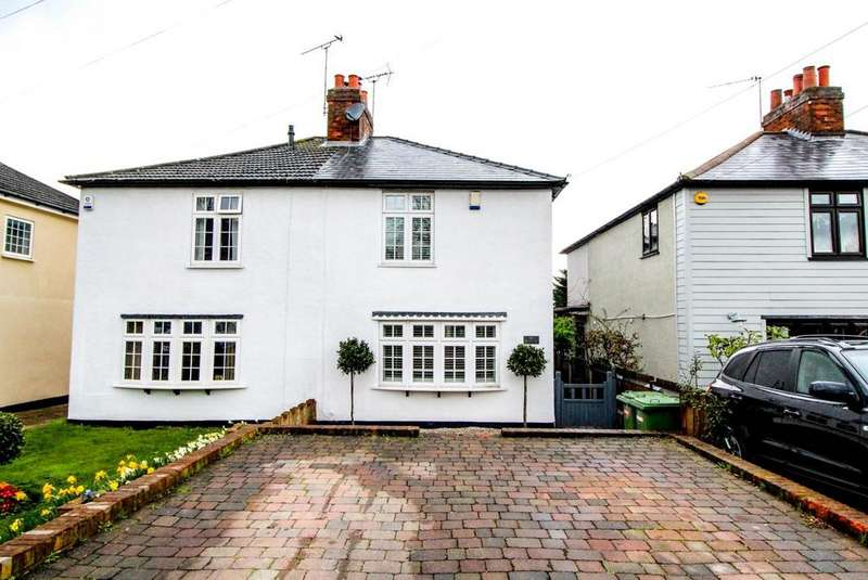 3 Bedrooms Cottage House for sale in Warley Hill, Great Warley, Brentwood, Essex, CM13