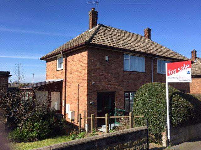 2 Bedrooms Semi Detached House for sale in Goosefield Rise, Garforth, Leeds, West Yorkshire