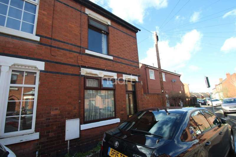 2 Bedrooms End Of Terrace House for sale in Exchange Road, West Bridgford, Nottinghamshire