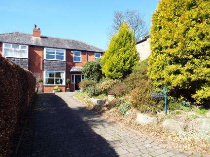 4 Bedrooms Semi Detached House for sale in Andrew Lane, Eagley, Bolton, Greater Manchester, BL1