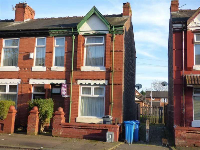 2 Bedrooms End Of Terrace House for sale in Horton Road, Fallowfield, Manchester, M14