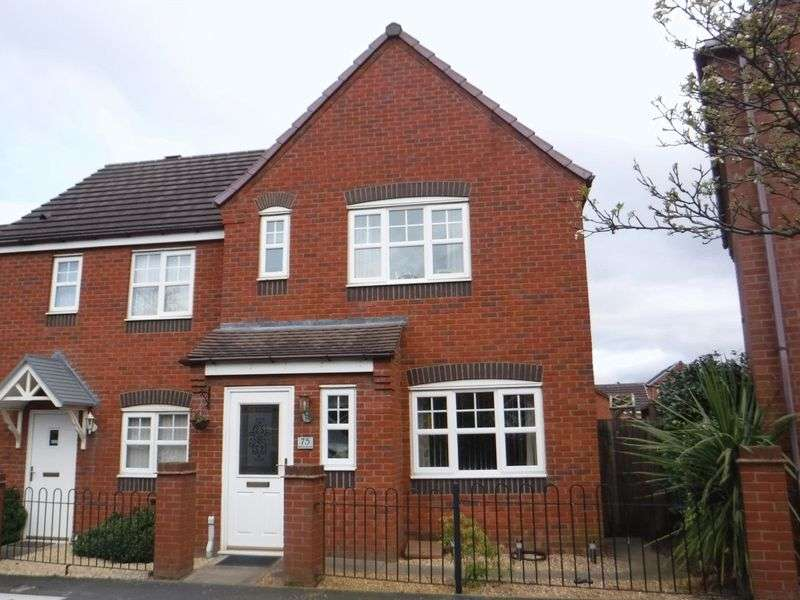 3 Bedrooms Semi Detached House for sale in Marlborough Road, Hadley, Telford