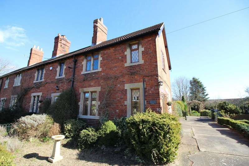 2 Bedrooms Cottage House for sale in Low Road, Manthorpe