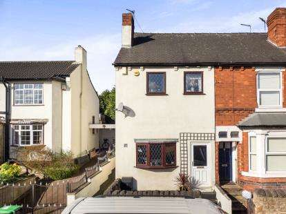 3 Bedrooms End Of Terrace House for sale in Sandy Lane, Hucknall, Nottingham, Nottinghamshire
