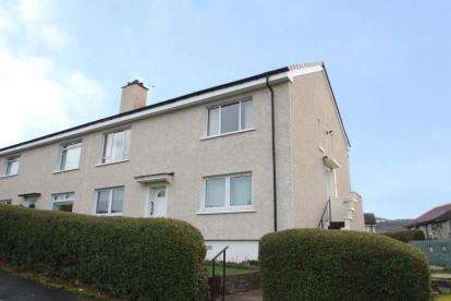 2 Bedrooms Flat for sale in Harelaw Crescent, Paisley