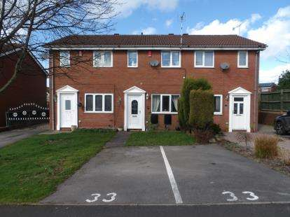 2 Bedrooms Terraced House for sale in Summer Hill Drive, Newcastle, Staffordshire