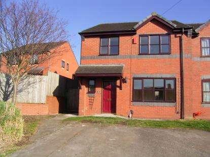 House for sale in Perrins Grove, Birmingham, West Midlands