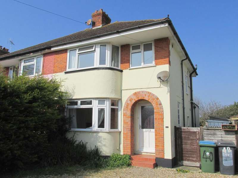 3 Bedrooms Semi Detached House for sale in Orchard Way, Bognor Regis, West Sussex, PO22 9HL