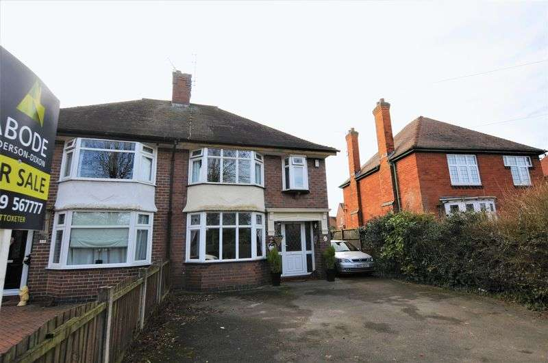 3 Bedrooms Semi Detached House for sale in Holly Road, Uttoxeter