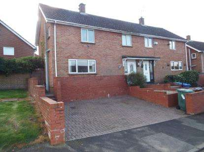 3 Bedrooms Semi Detached House for sale in Balmoral Avenue, Banbury, Oxfordshire