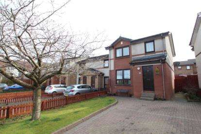 3 Bedrooms End Of Terrace House for sale in Kilpatrick Crescent, Paisley, Renfrewshire