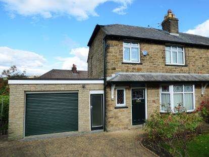 3 Bedrooms Semi Detached House for sale in Oak Avenue, Newtown, Disley, Stockport