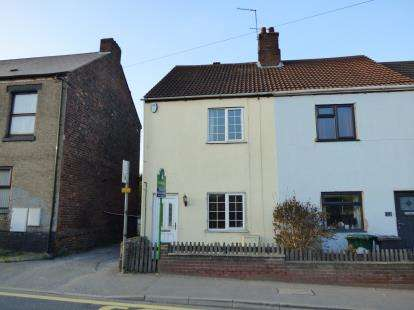 2 Bedrooms End Of Terrace House for sale in Swadlincote Road, Woodville, Swadlincote, Derbyshire