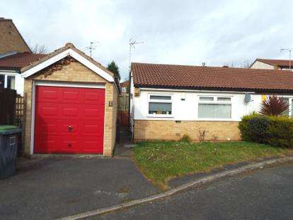 2 Bedrooms Bungalow for sale in Windrush Close, Beeston, Nottingham, Nottinghamshire