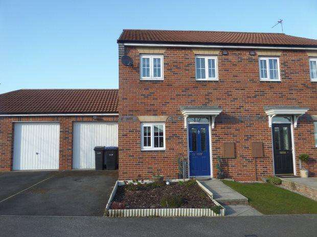2 Bedrooms Semi Detached House for sale in STUDLEY DRIVE, SPENNYMOOR, SPENNYMOOR DISTRICT