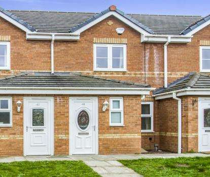 2 Bedrooms Terraced House for sale in Upton Drive, Nuneaton, Warwickshire