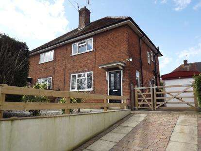 2 Bedrooms Semi Detached House for sale in Halfpenny Lane, Knaresborough, North Yorkshire