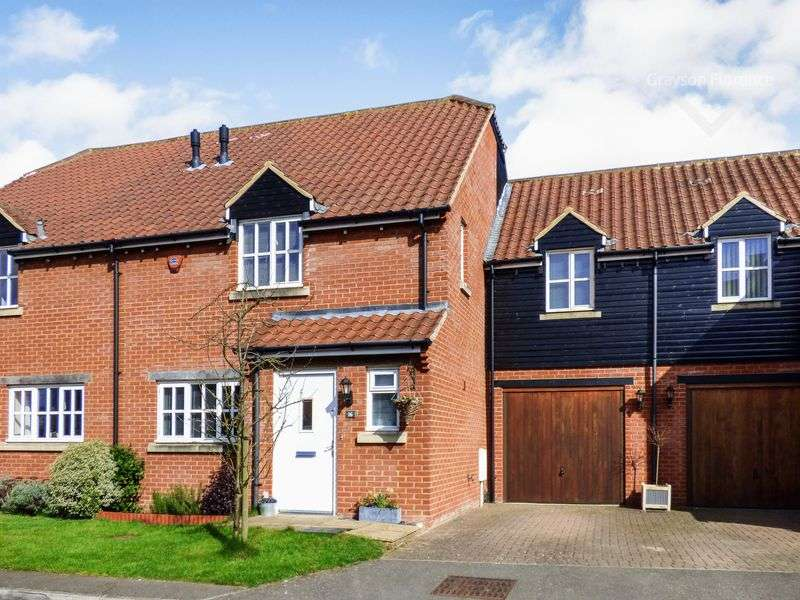 4 Bedrooms Terraced House for sale in Shepherds Drove, West Ashton