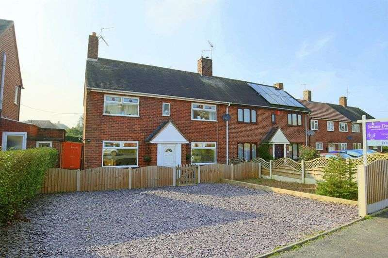 3 Bedrooms Semi Detached House for sale in Southwell Estate, Eccleshall, Stafford