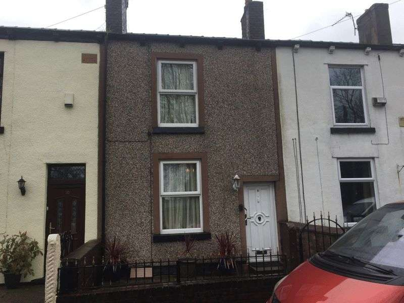 2 Bedrooms Terraced House for sale in Cemetery Street, Bolton