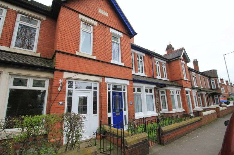 4 Bedrooms Terraced House for sale in Sandon Road, Stafford, ST16 - 4 Bedrooms plus additional loft room.