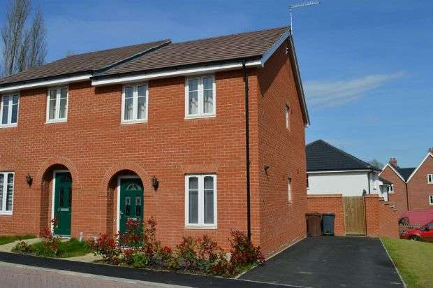 3 Bedrooms Semi Detached House for sale in Cliff Court , Little Billing, Northampton NN3 9BG