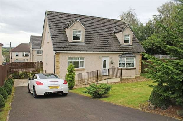 4 Bedrooms Detached House for sale in Craighead Street, Airdrie, North Lanarkshire