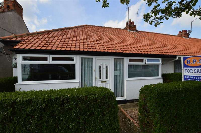 2 Bedrooms Property for sale in Stanley Avenue, Hornsea, East Yorkshire