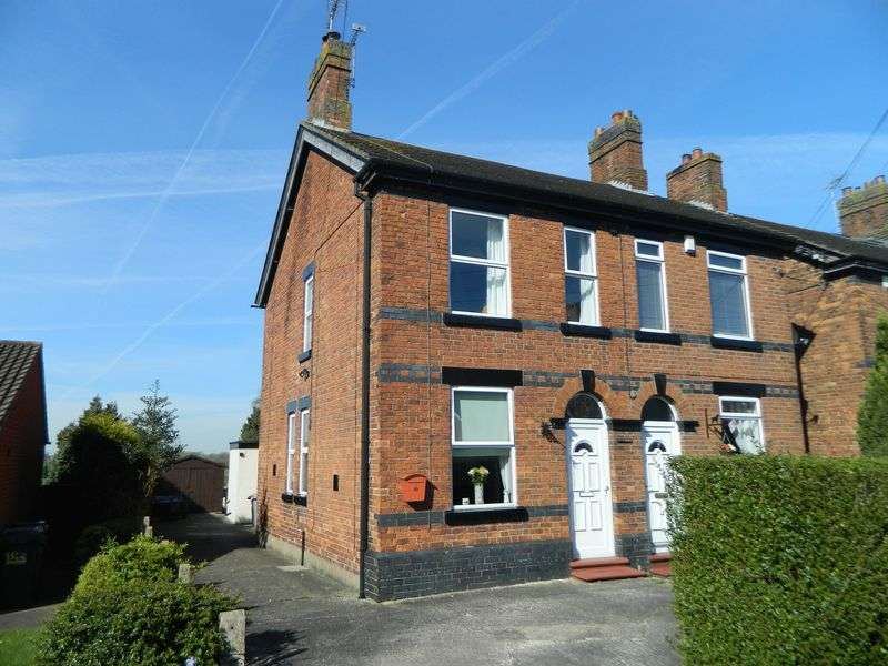 2 Bedrooms Semi Detached House for sale in Heath Road, Sandbach