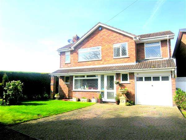 4 Bedrooms Detached House for sale in Oaklands, Curdworth
