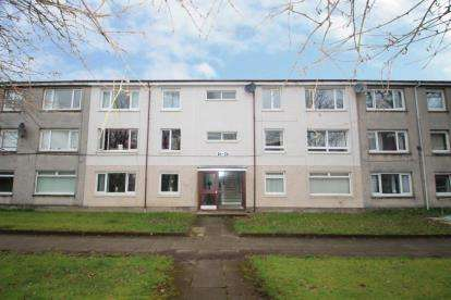 1 Bedroom Flat for sale in Canongate, Calderwood