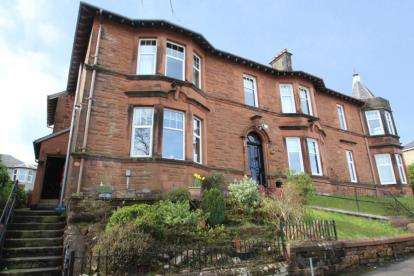 3 Bedrooms End Of Terrace House for sale in South Street, Greenock