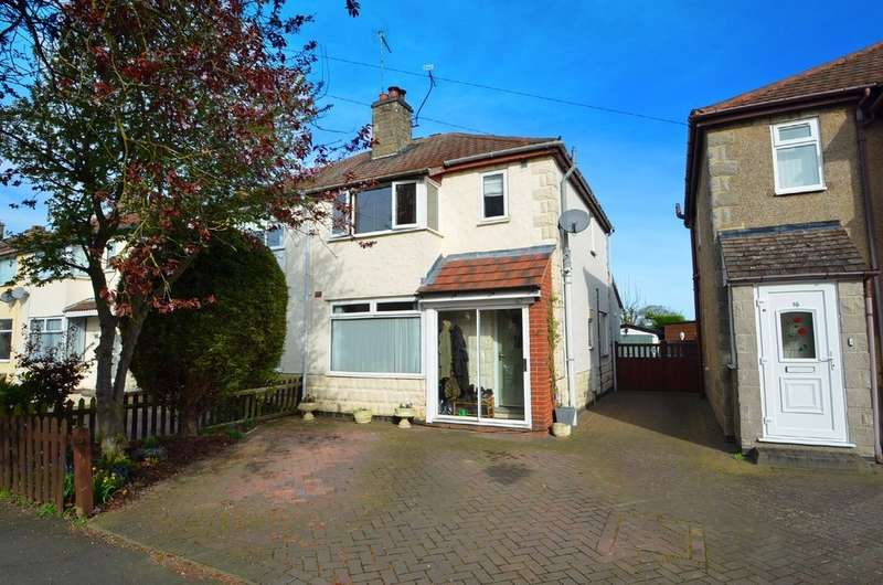3 Bedrooms Semi Detached House for sale in Balcombe Road, Hillmorton, Rugby