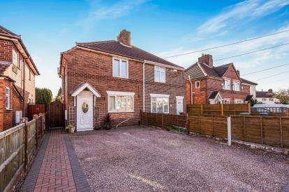 3 Bedrooms Semi Detached House for sale in Ogley Crescent, Walsall, West Midlands