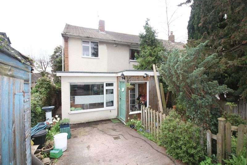 3 Bedrooms Semi Detached House for sale in Kingshill, Nailsea