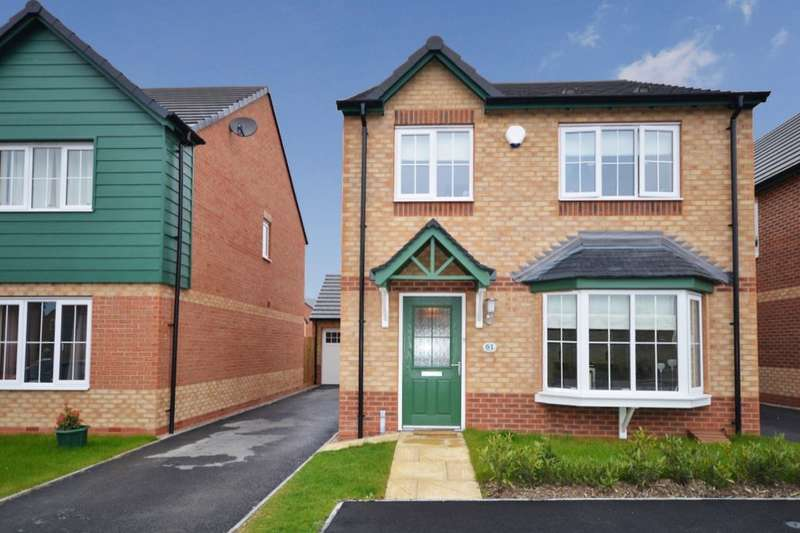 4 Bedrooms Detached House for sale in Askew Way, Woodville, Swadlincote, DE11