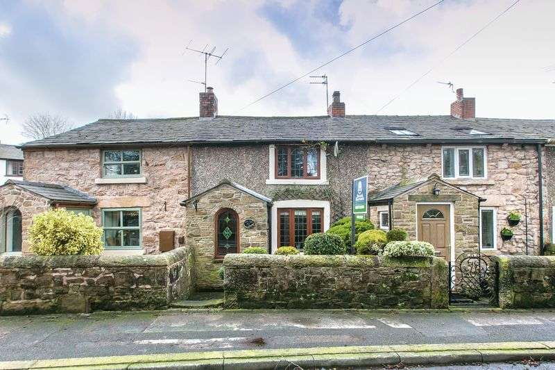2 Bedrooms Terraced House for sale in Town Lane, Whittle-le-Woods, PR6 7DJ