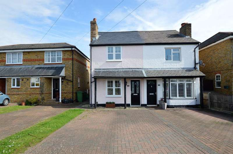 2 Bedrooms Cottage House for sale in Arch Road, HERSHAM KT12