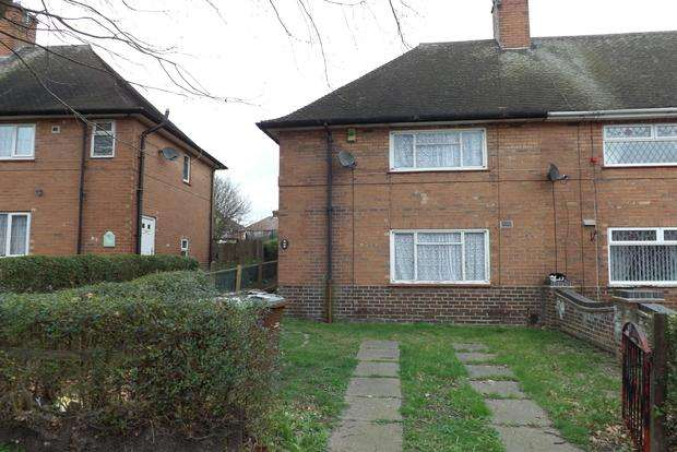 2 Bedrooms Terraced House for sale in Rosecroft Drive, Nottingham, NG5