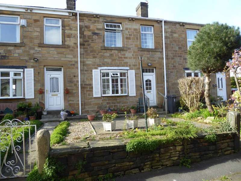 2 Bedrooms Terraced House for sale in Orchard Croft, Batley