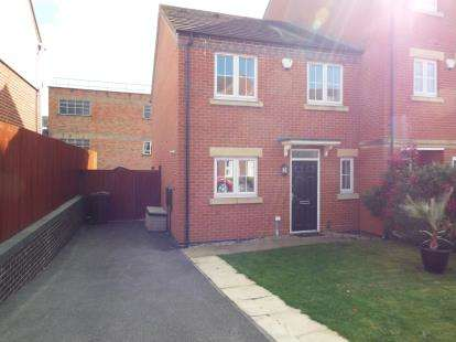 3 Bedrooms End Of Terrace House for sale in Kelham Drive, Sherwood, Nottingham, Nottinghamshire