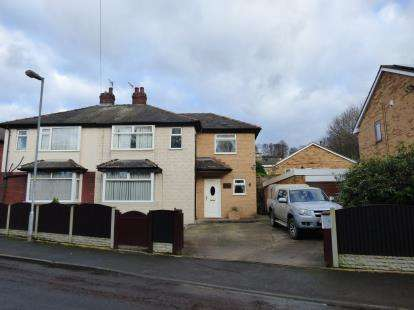 3 Bedrooms Semi Detached House for sale in Hawking Croft Road, Horbury, Wakefield, West Yorkshire