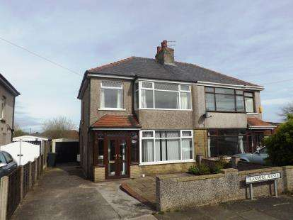 3 Bedrooms Semi Detached House for sale in Tranmere Avenue, Heysham, Morecambe, LA3